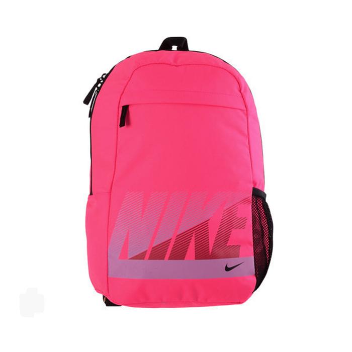 b151b37dfe3 Rugzak Nike Roze schooltas rugzakken goedkoop - voorgeengeld.nl